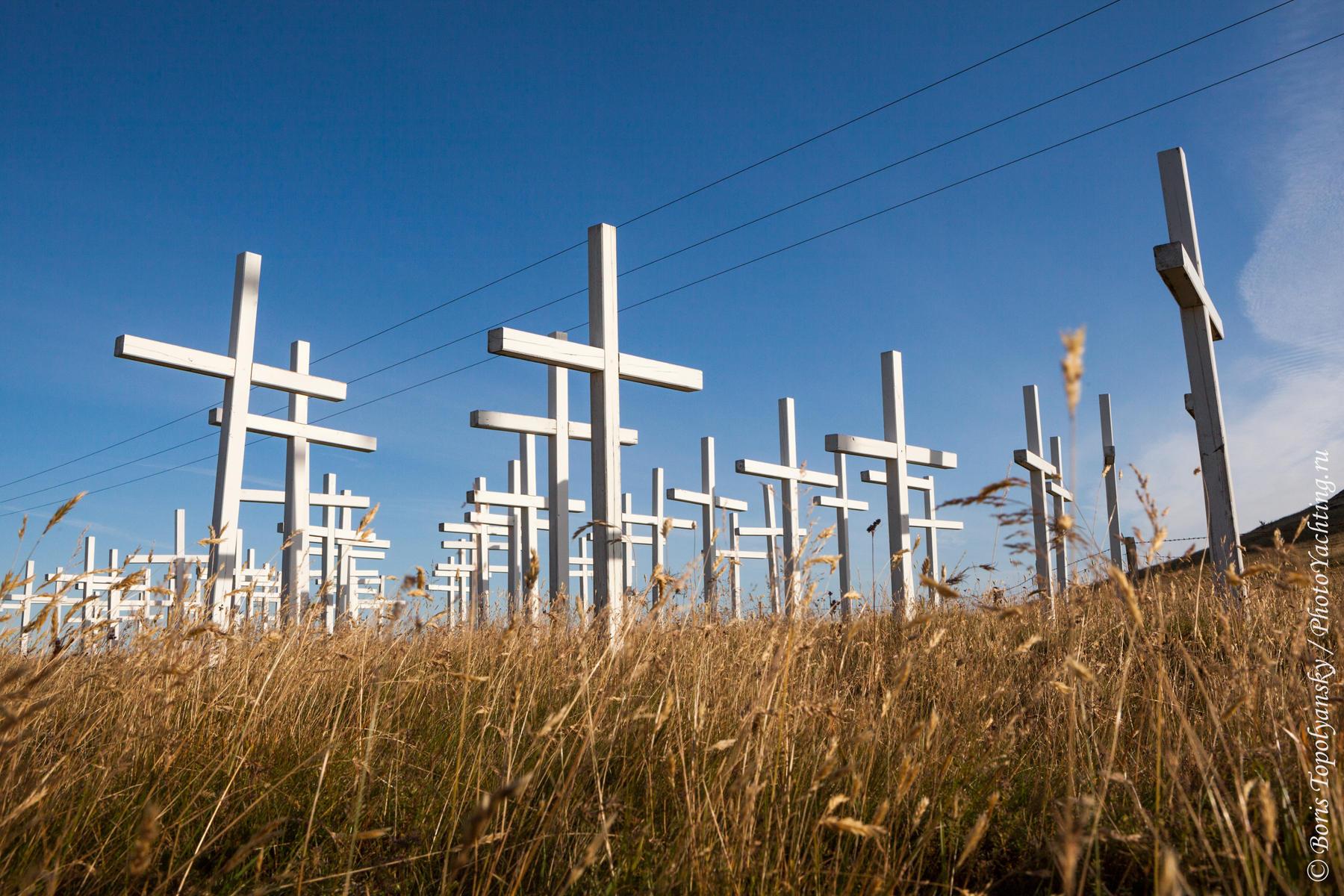 кресты, Исландия, дорога, авария, мемориал